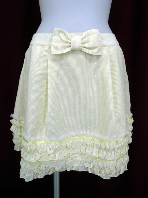 Emily Temple cute ドット&ストライプ 裾フリル付きスカート
