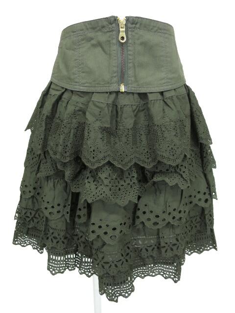 Jane Marple カマーバンド付きレースフリルスカート