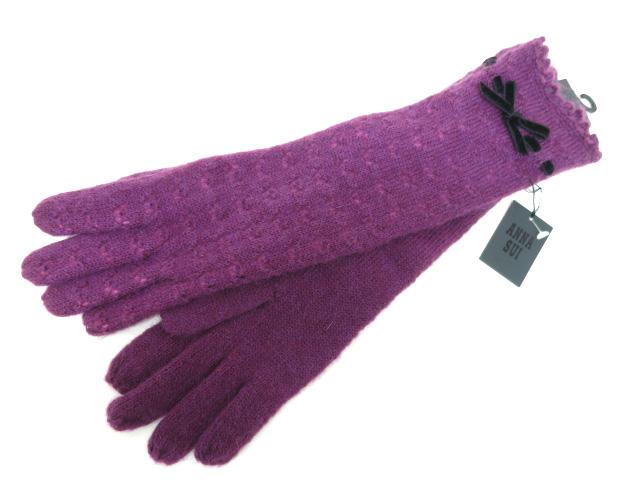 ANNA SUI 別珍リボン付きニットロング手袋