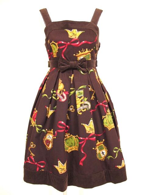 Innocent World エンブレムハイウエストジャンパースカート