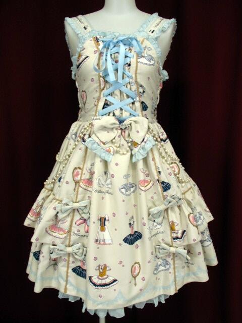 Metamorphose リトルバレリーナ サイドフリルジャンパースカート