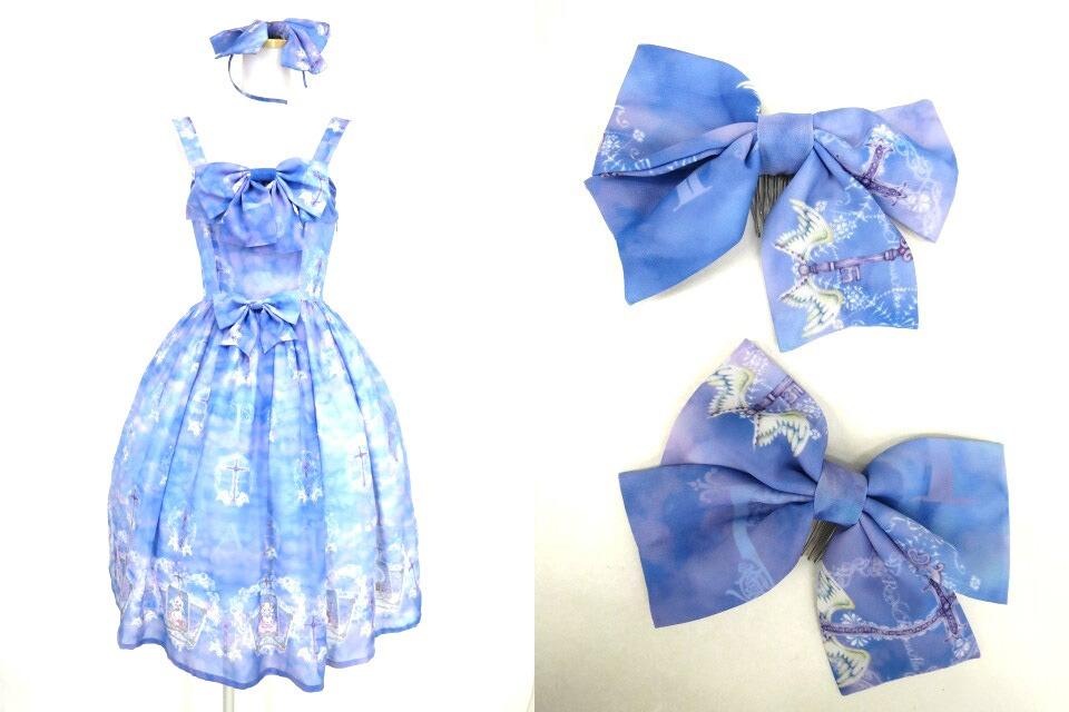 Royal Princess Alice Dreamy Tarot In The Sky ジャンパースカート&カチューシャ&ヘアコーム