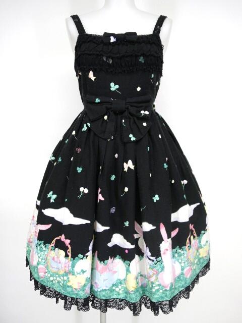 Angelic Pretty / Happy Garden ジャンパースカート