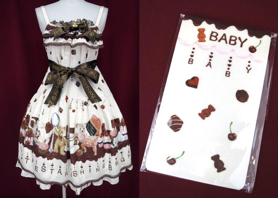 BABY,THE STARS SHINE BRIGHT Fondant Chocolat Nounours Collection 柄ベビードールジャンパースカート