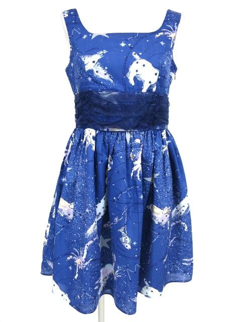 MILK ホロスコープ ドレス