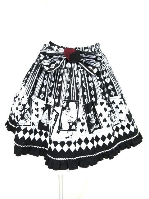 PUTUMAYO トランプリボンスカート