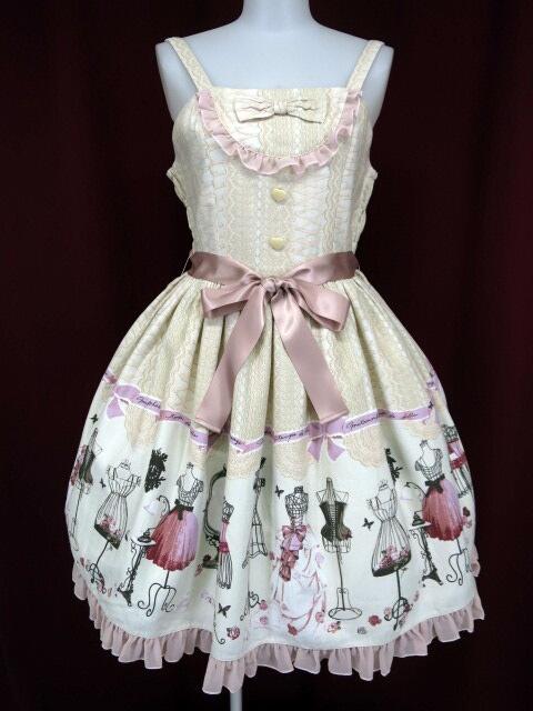 Metamorphose Lace up dollヨーク切替ジャンパースカートセット(JSK+リボンクリップ)