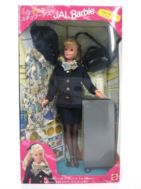 Barbie JALバービー すてきなスチュワーデス