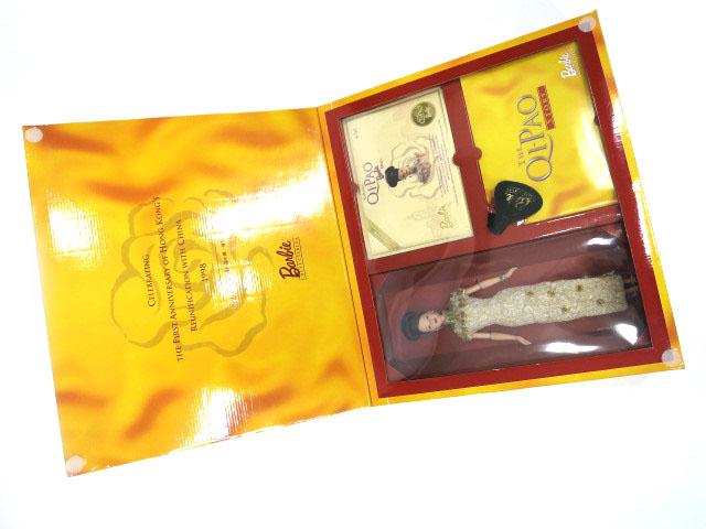 Barbie Golden Qi-Pao 1998香港アニバーサリー・エディション