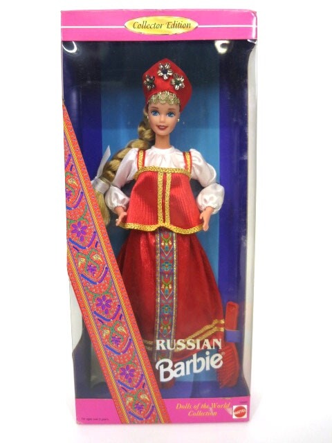 Barbie Russian Barbie 1996 Dolls of the World