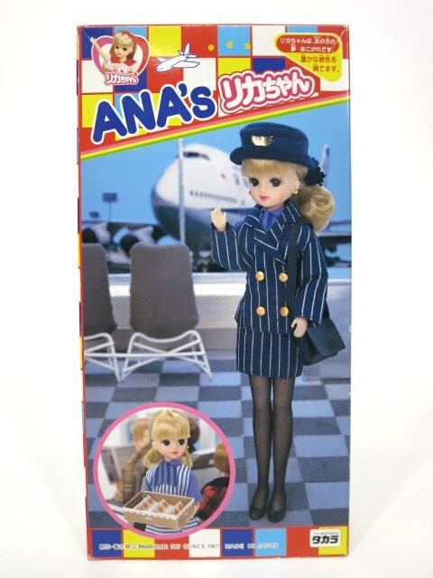 リカちゃん ANA's リカちゃん 1987年