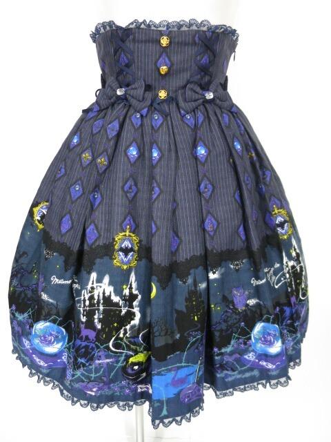 Metamorphose 魔女の森ハイウエストスカート