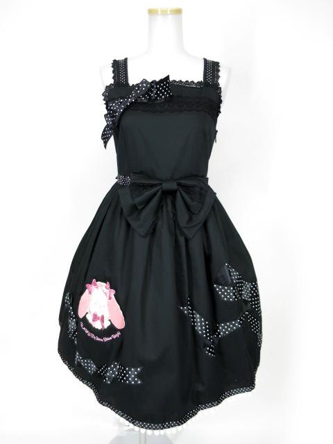 BABY, THE STARS SHINE BRIGHT うさくみゃちゃんのおでかけジャンパースカート&カチューシャ