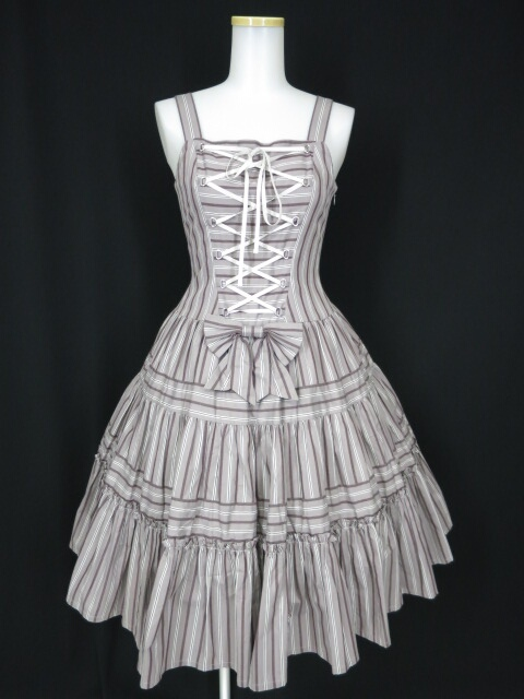 Mille fleurs レジメンタルジャンバースカート