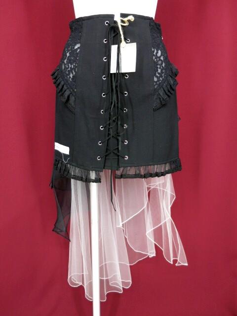 alice auaa チュール付き編み上げオーバースカート