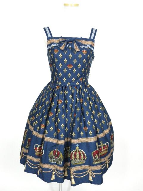 Innocent World グラツィアクラウンジャンパースカート