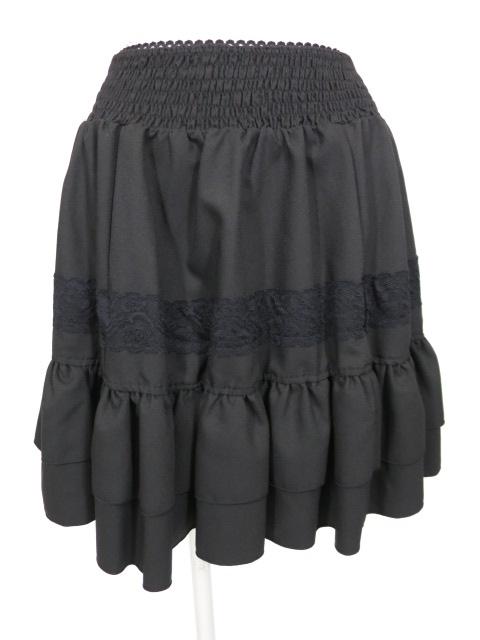 OZZ ONESTE 裾フリルスカート