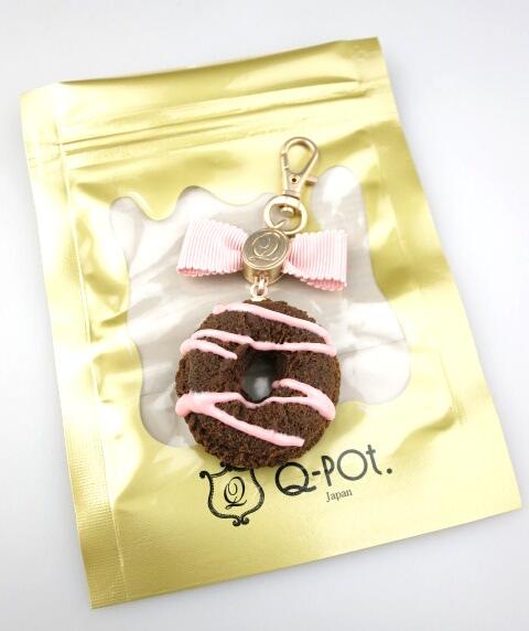Q-pot. チョコレート ドーナッツ バッグチャーム