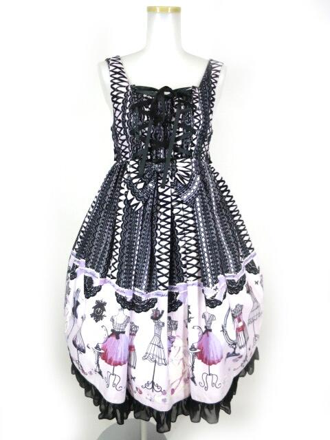 Metamorphose Lace up doll ハイウエストジャンパースカート
