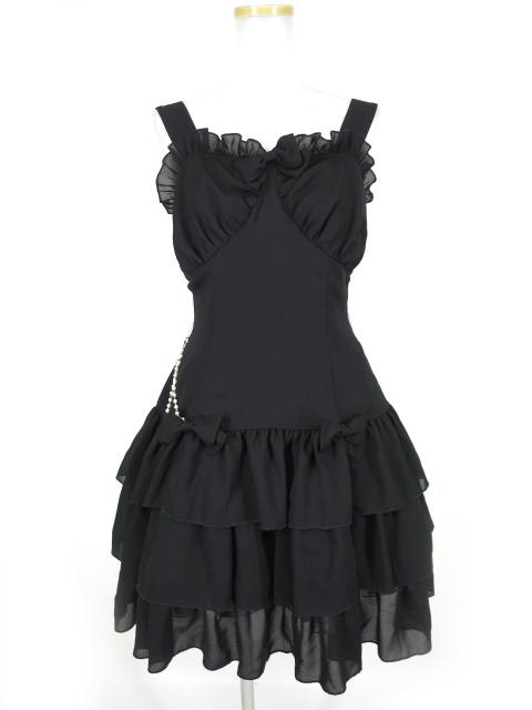Metamorphose 裾フリルホルターネックジャンパースカート