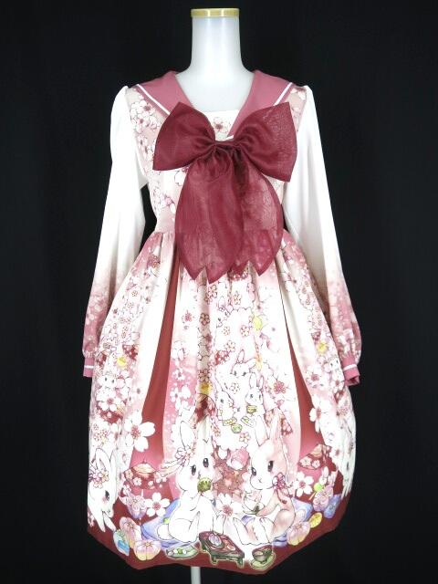 Royal Princess Alice 絢爛桜姫セーラーワンピース