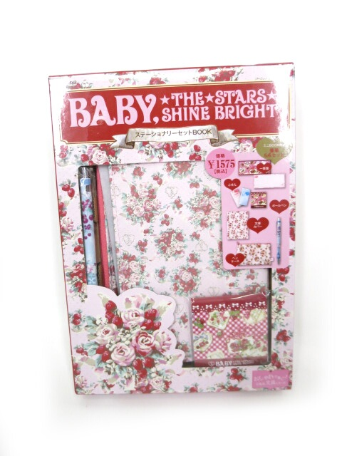 BABY, THE STARS SHINE BRIGHT ステーショナリーセット