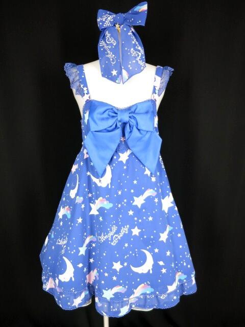 Angelic Pretty Dream Sky ジャンパースカート&リボンクリップ セット