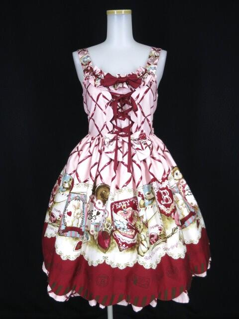 BABY, THE STARS SHINE BRIGHT こねこちゃんからの秘密のAIR MAIL柄ジャンパースカート