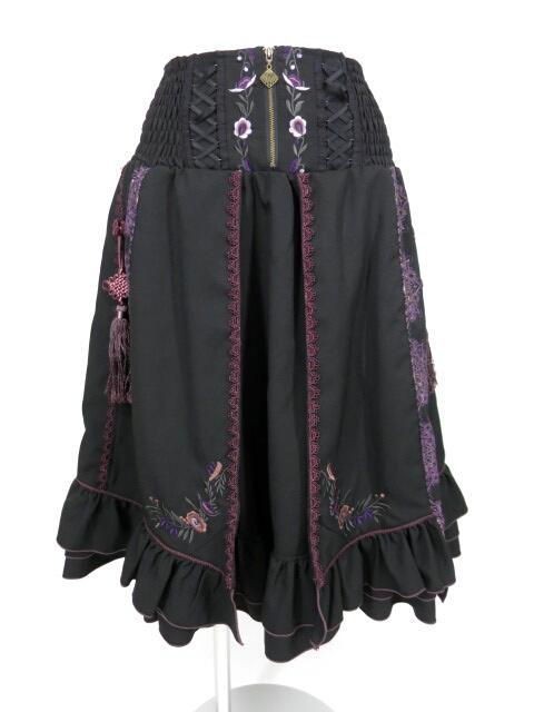OZZ ONESTE タッセル付きスカート