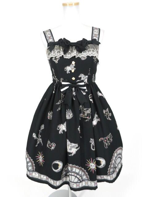 Innocent World 天文時計と星座のハイウエストジャンパースカート