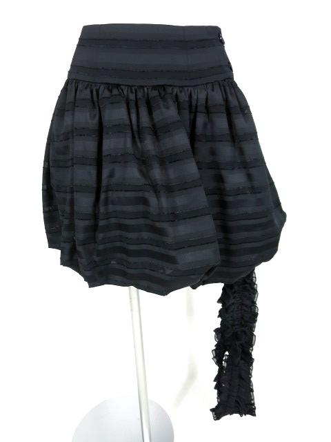 alice auaa ボーダーバルーンスカート