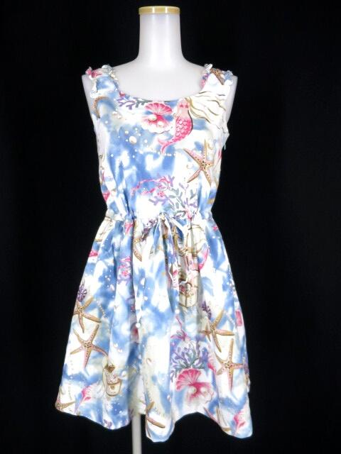 MILK マーメイドファンタジードレス