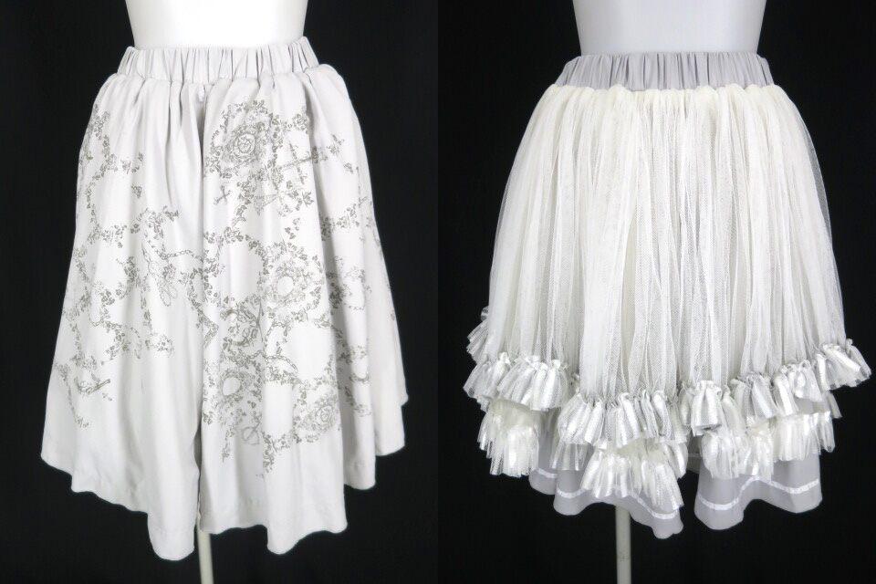 ozz conte リバーシブルボリュームスカート