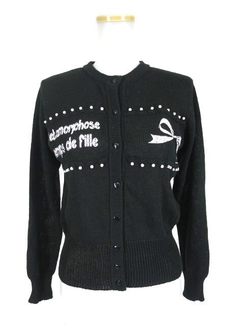 Metamorphose ロゴ&リボン刺繍入りカーディガン