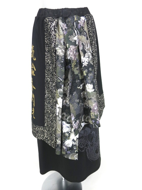 Qutie Frash 和柄ロングスカート