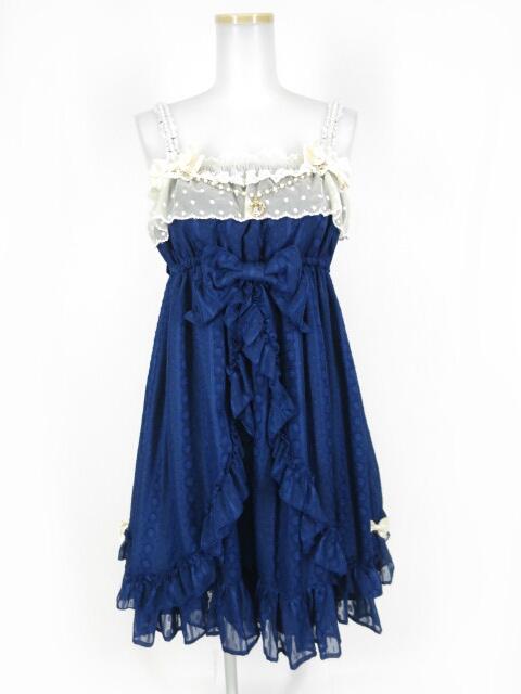 BABY, THE STARS SHINE BRIGHT アマンディーヌジャンパースカート