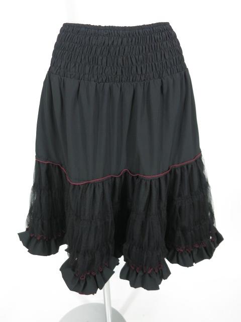OZZ ONESTE 裾チュール切替シャーリングスカート