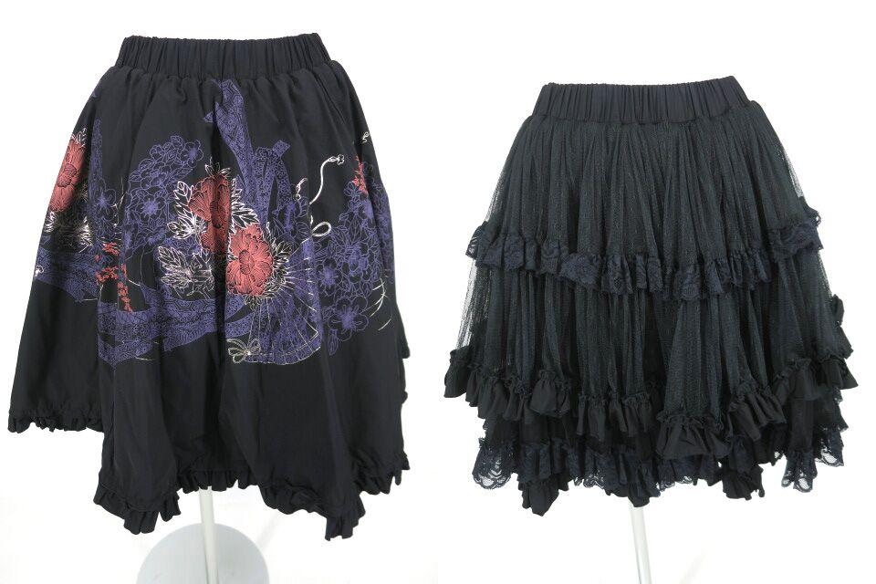 OZZ ONESTE リバーシブル和柄ボリュームスカート
