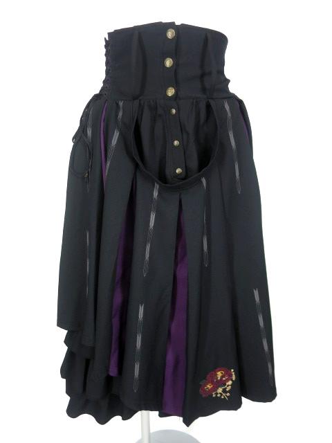 OZZ ONESTE 椿刺繍袴風スカート