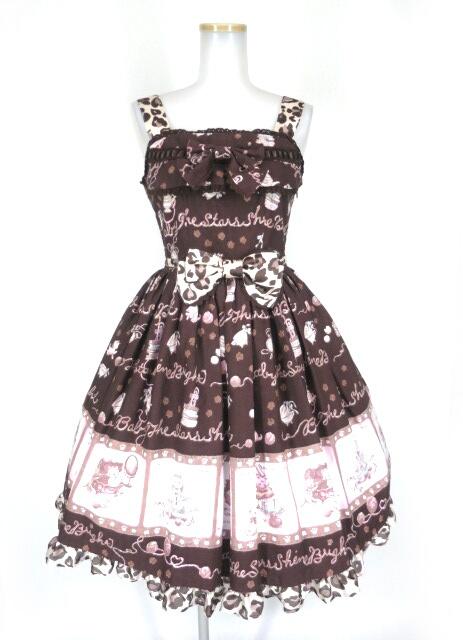 BABY, THE STARS SHINE BRIGHT ねこ・NEKO・ラプソディー柄Parisジャンパースカート
