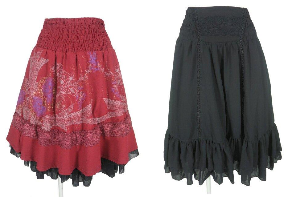 Ozz Croce 花柄プリントリバーシブルボリュームスカート