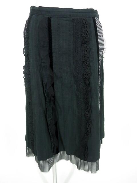 Jane Marple ストライプフリル付きスカート