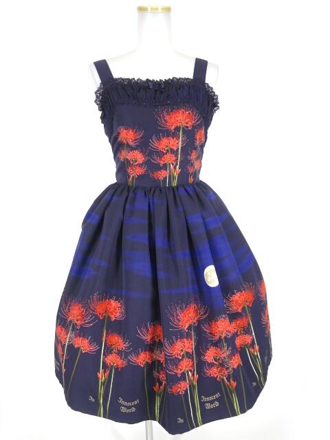 Innocent World お月様と彼岸花ジャンパースカート