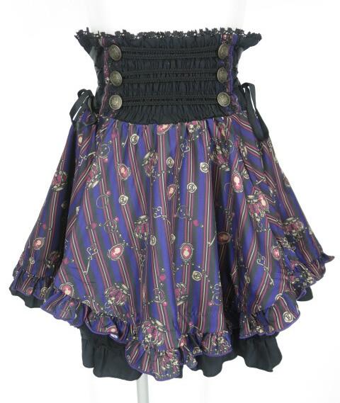 h.NAOTO FRILL レジメンタルストライプスカート