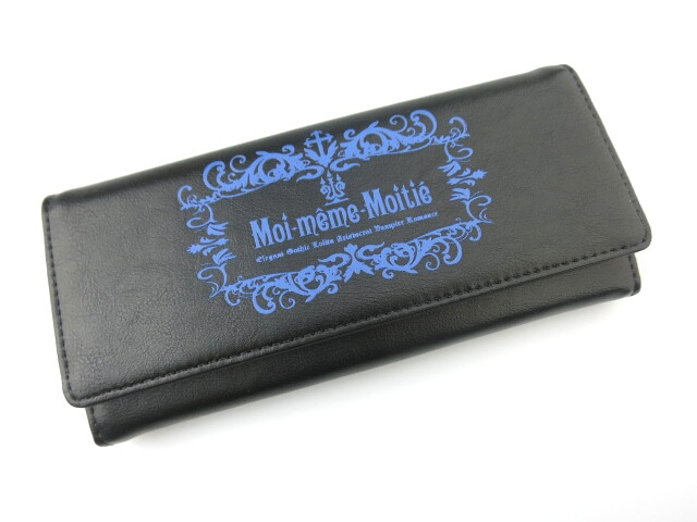 Moi-meme-Moitie MmM長財布