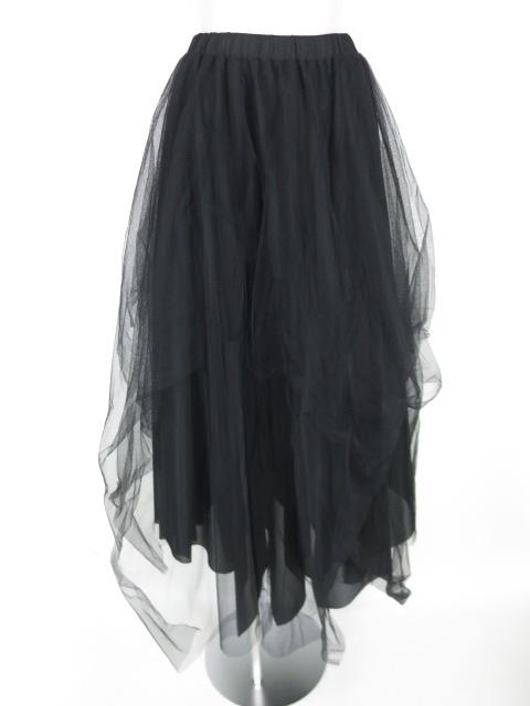 ATELIER BOZ ソフトチュールロングスカート