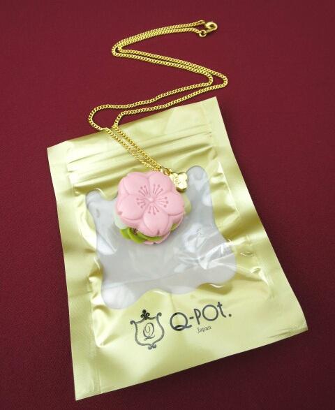 Q-pot. さくらもなか(抹茶あん)ネックレス