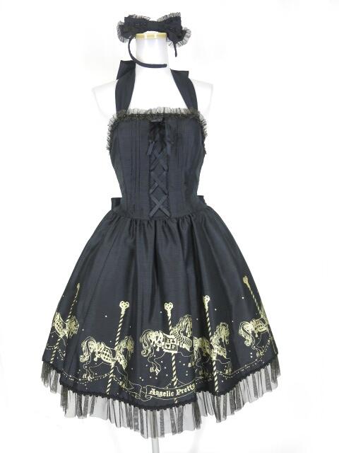 Angelic Pretty Twinkle Carnivalホルターネックジャンパースカート&カチューシャ