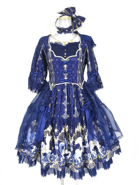 Angelic Pretty Crystal Dream Carnival Dress Set(ワンピース・ボンネット・チョーカー・カチューシ...