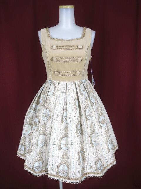 Angelic Pretty Royal Unicornゴブラン切替ジャンパースカート
